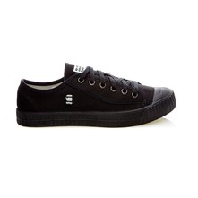 Rovulc HB Low - Sneakers - schwarz