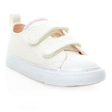 2V OX - Zapatillas - crudo