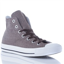 Unisex Brown/White All Star High Top Trainers