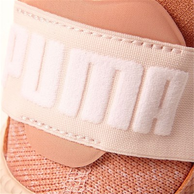 2751095 Puma Running Baskets Caoutchouc June Tsugi Shinsei Pêche ww670