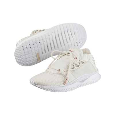 Puma TSUGI BASKETS RUNNING ECRU Chaussure France_v9535