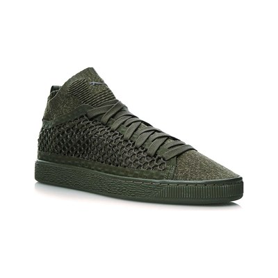 Puma NETFIT LOW SNEAKERS KHAKI