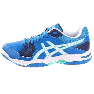 Asics GEL SQUAD BASKETS BASSES MULTICOLORE Chaussure France_v13959