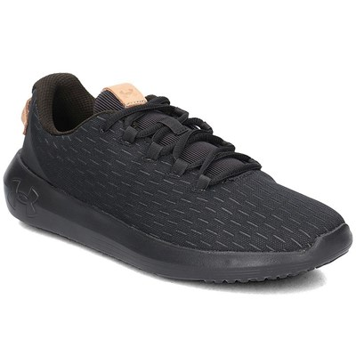 Under Armour RIPPLE ELEVATED BASKETS BASSES NOIR Chaussure France_v12067