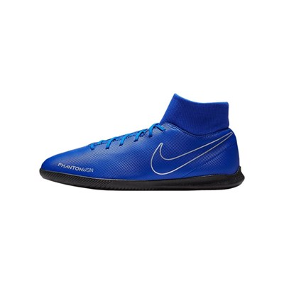 Nike CHAUSSURES DE FOOT MULTICOLORE Chaussure France_v11261