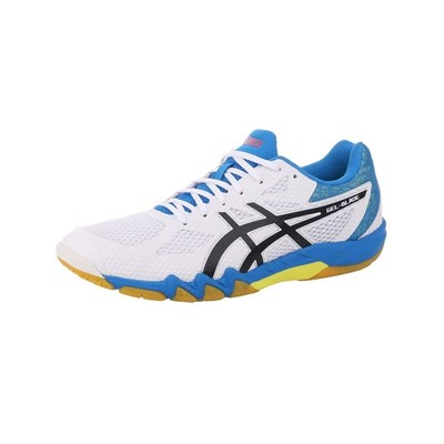 Asics BASKETS MONTANTES MULTICOLORE Chaussure France_v16857