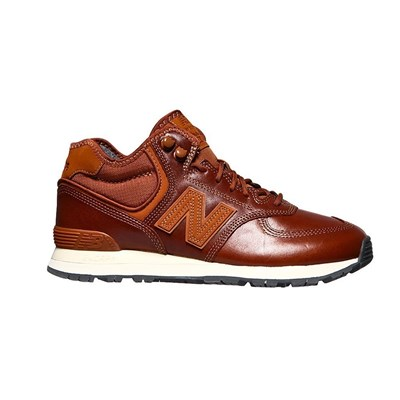 New Balance BASKETS MONTANTES MARRON Chaussure France_v16339