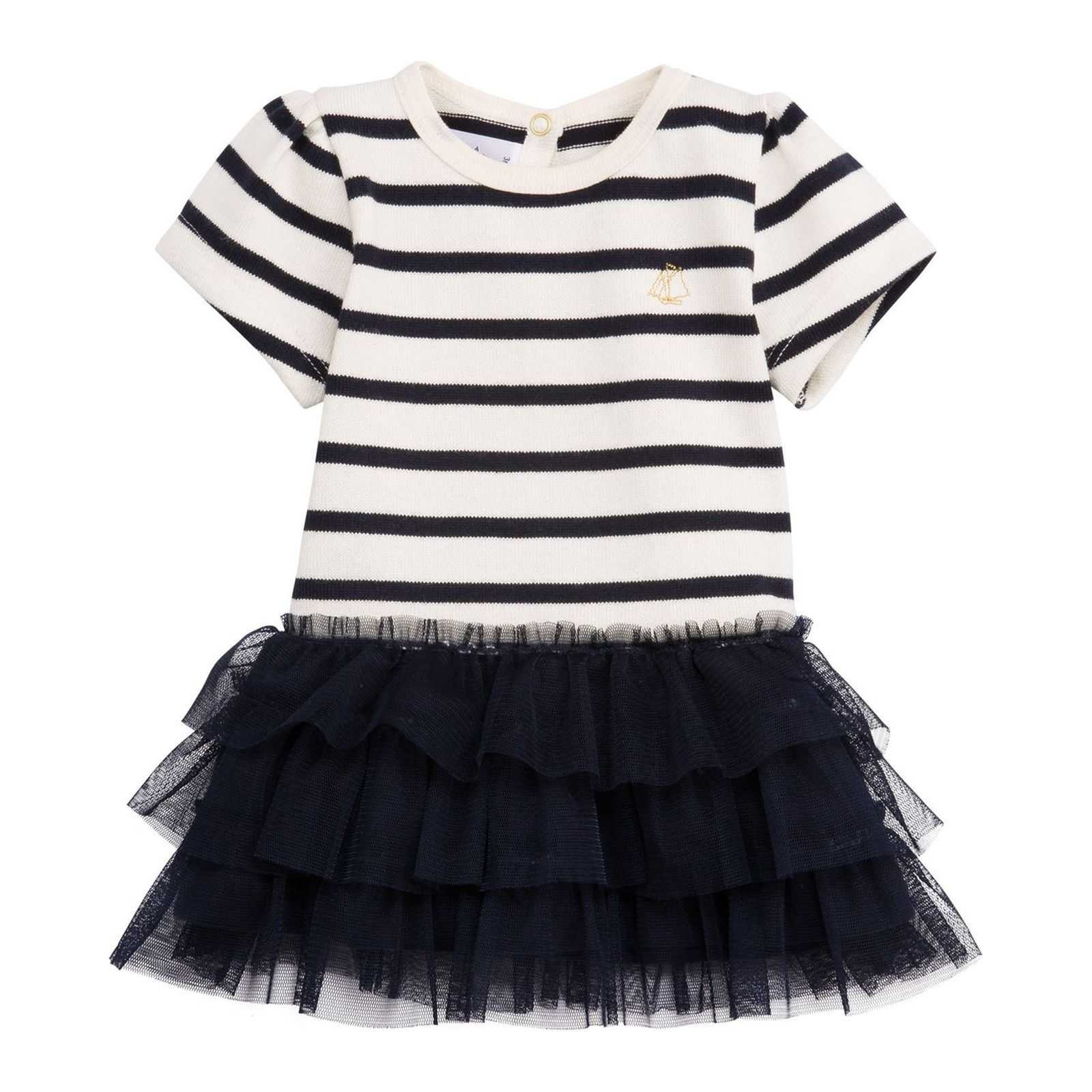 petit bateau robe tulle ray bleu marine et blanc brandalley. Black Bedroom Furniture Sets. Home Design Ideas