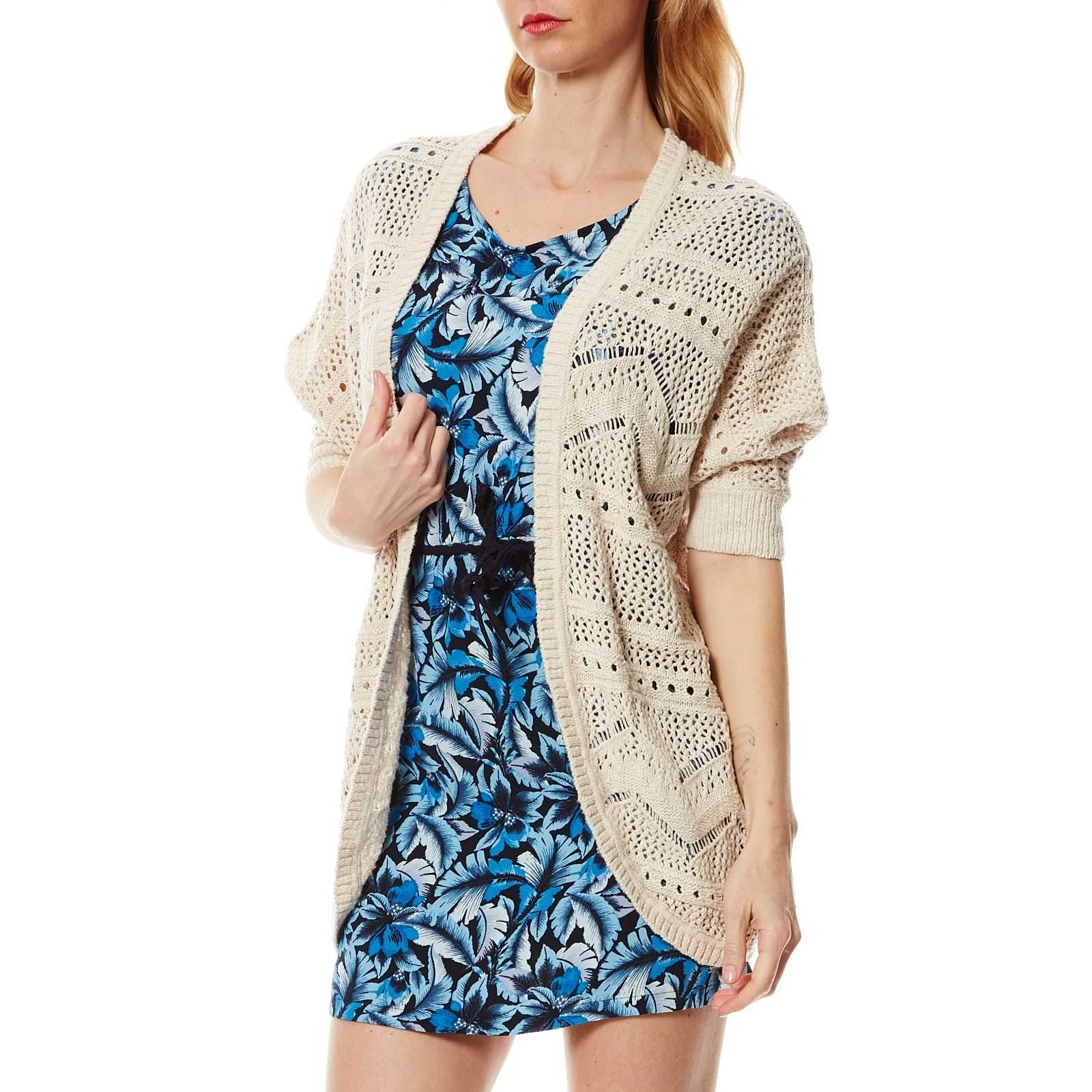Pepe-Jeans-London-andros-Gilet-creme