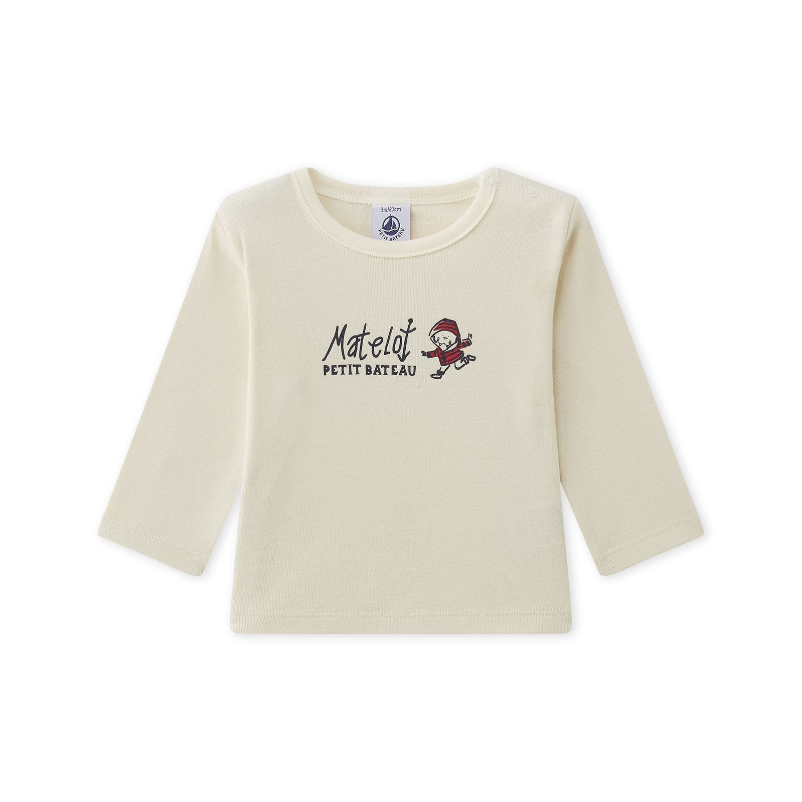 petit bateau t shirt manches longues motif beige brandalley. Black Bedroom Furniture Sets. Home Design Ideas