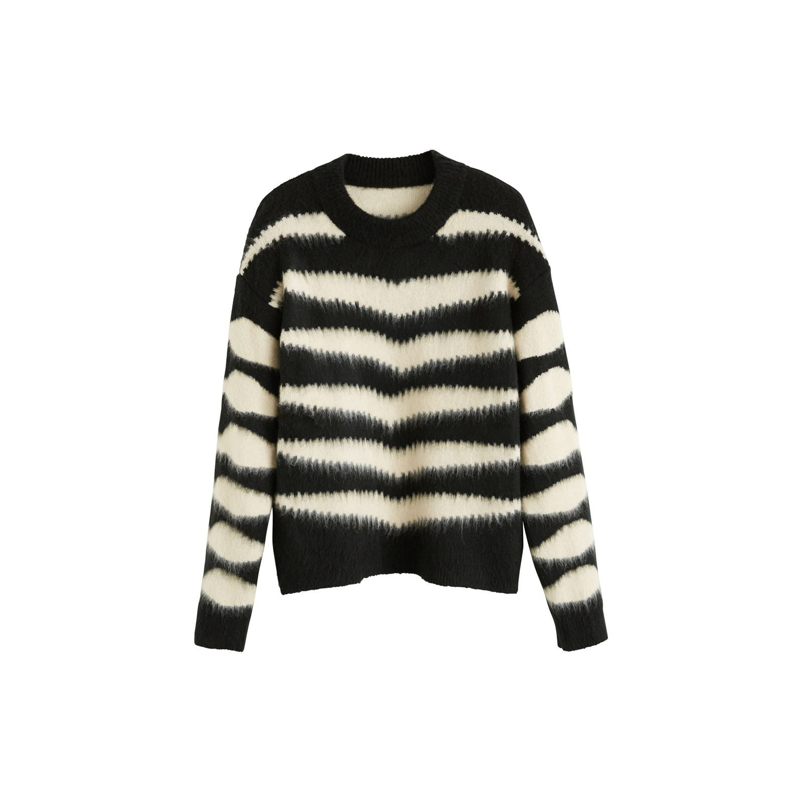 Mango Pull-over en imprimé animal - bicolore   BrandAlley 0233f5f8009