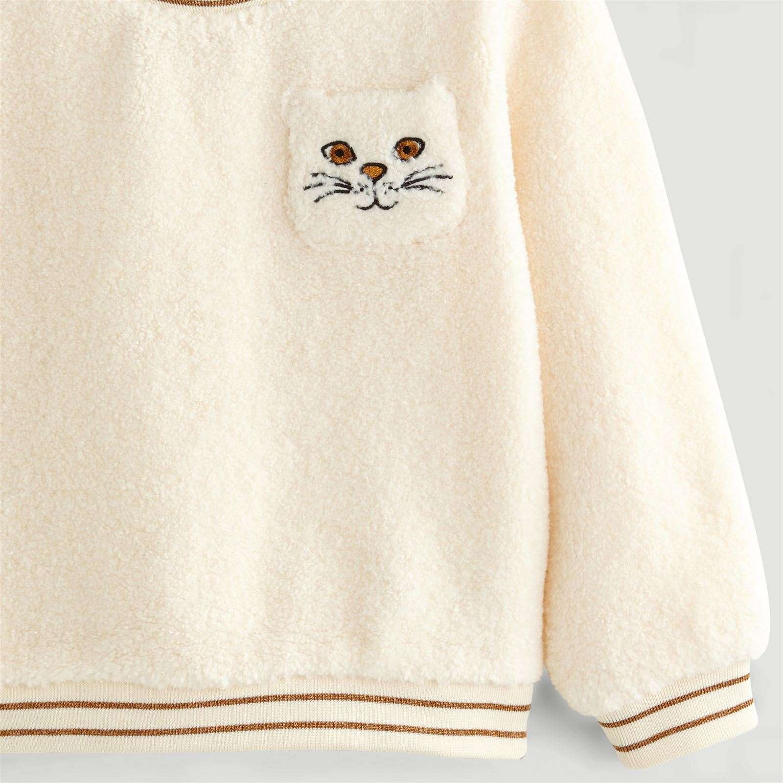 9b2955d41e463 Monoprix Kids Sweat moumoute - beige   BrandAlley