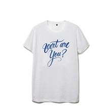 Vert Are You - T-shirt - blanc