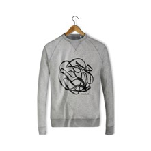 Mistake Abstract - Sweat-shirt - gris