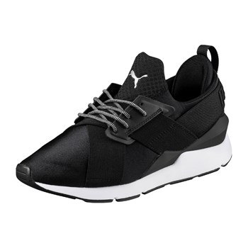 Muse - Turnschuhe,  Sneakers - schwarz