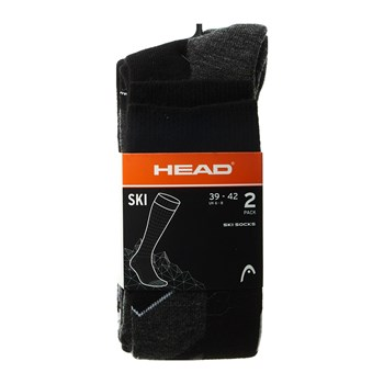 Head - Socken-Set - weiß