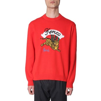 Kenzo - Pull - rouge