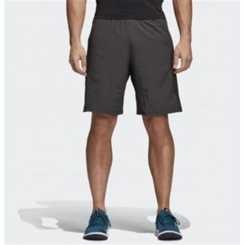 adidas Performance - 4KRFT - Short - grijs