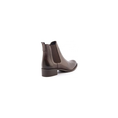 Exclusif Paris En Bottines Cuir Marron Rodeo xTwxfqa