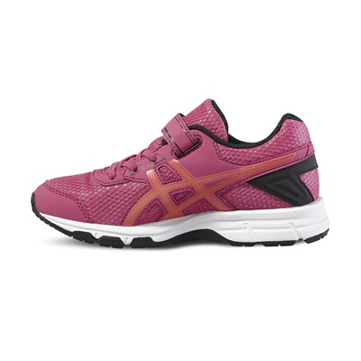 ASICS PRE GALAXY 9 PS - Baskets - rose