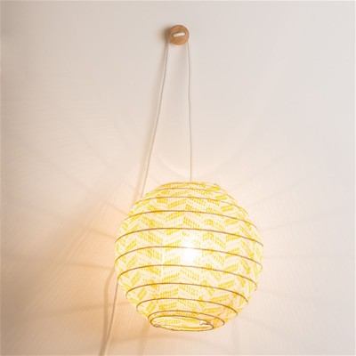 Ball - Lampe baladeuse applique - jaune