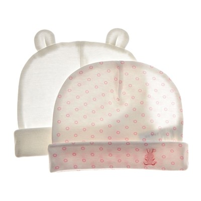 BENETTON Lot de 2 bonnets pour nourissons - blanc