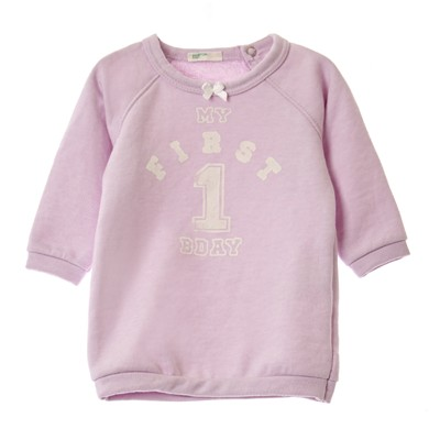 BENETTON Sweat-shirt - violet