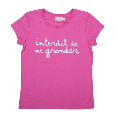 L'interdit - T-shirt bébé