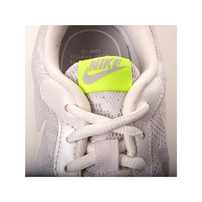 Nike Nike Gris Baskets Baskets Basses Clair wSCqqZz5